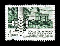 Ohr des Weizens und des Getreidespeichers, 50. Jahre des sozialistischen serie, circa 1967 Stockbild