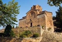 Ohrid Lizenzfreie Stockfotos