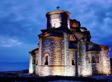 Ohrid Macedonië Stock Foto