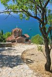 Ohrid, Macedonia. Kaneo area in Ohrid, Macedonia Royalty Free Stock Photo