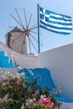 Oia - Santorini Cyclades Island - Aegean sea - Greece. View of Oia - Santorini Cyclades Island - Aegean sea - Greece royalty free stock photos