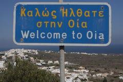 Oia-Stadt, Santorini Insel, die Cycladen, Griechenland Stockfotografie