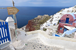 Oia village at Santorini island in Greece Stock Photo