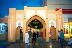 Oidentifierat folk framme av ingången in i soukmarknaden i Muscat, Oman Arkivbilder