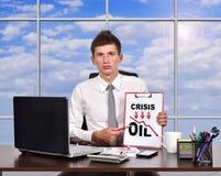 Oil crisis concept Stock Image