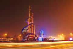The oil field drill tower sculpture night landscape Stock Photo
