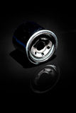 The oil filter Stock Photo
