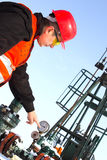 Oil Industry Stock Image