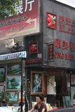 The Oil painting shop  in Dafen Oil Painting Village SHENZHEN Stock Image