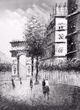 Oil Painting - Street View of Paris Stock Image