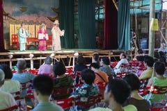 Oin chino Hong Kong, China de la ópera Imágenes de archivo libres de regalías