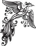 Oiseau décoratif illustration de vecteur