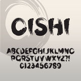 Oishi、摘要日本人刷子字体和数字 免版税库存图片