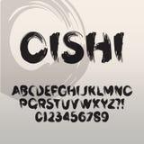 Oishi, fuente del cepillo del japonés del extracto y números Imágenes de archivo libres de regalías