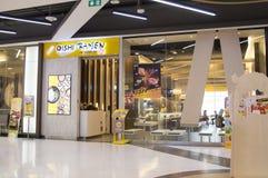 Oishi Ramen restauracja w Tajlandia Obraz Royalty Free