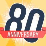 Oitenta anos de bandeira do aniversário 80th logotipo do aniversário Ilustração do vetor Fotografia de Stock Royalty Free