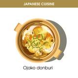 Ojako donburimaträtt i kastrull från japansk kokkonst stock illustrationer