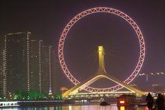 Ojo de Tianjin imagenes de archivo
