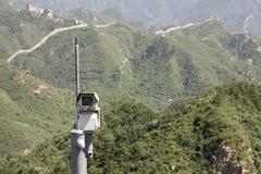 Ojo en la montaña Imagenes de archivo