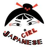 Ojos hermosos, pelo negro, peinado nacional con kanzashi stock de ilustración