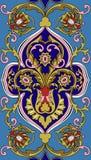 okładkowy ornamentacyjny Fotografia Royalty Free