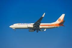 中国OK航空公司飞机 免版税库存照片