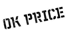 Ok Price rubber stamp Royalty Free Stock Photos