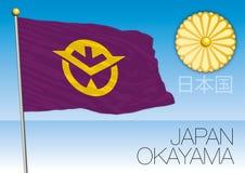 Okayama prefecture flag, Japan. Vector file, illustration Stock Photos