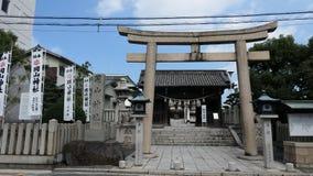 Okayama shrine. Okayama shrine is a historic shrine , in Okayama city; Japan Stock Images