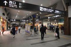 Okayama Station Stock Images