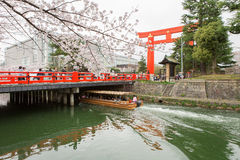 Okazaki canal with tori Royalty Free Stock Photos