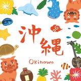 Okinawa frame1 stock illustration