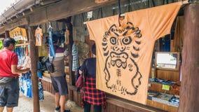OKINAWA, JAPÓN - 20 de abril de 2017: Una tienda en el pueblo del reino Fotografía de archivo libre de regalías