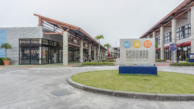 OKINAWA, JAPAN - April 20 , 2017: Ashibina Outlet Mall in Okinaw. A , Japan . Ashibina is Okinawa's first ever outlet mall, with 70 world brands gathered in Royalty Free Stock Photos
