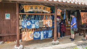 OKINAWA, JAPAN - April 20 , 2017: A shop in the Kingdom Village Stock Photography