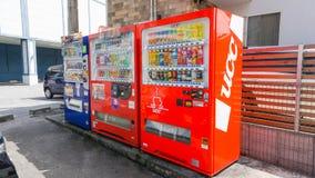 Okinawa Japan - April 19, 2017: Varuautomater i Okinawa Japa Fotografering för Bildbyråer