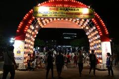 OKINAWA - 8 OCT: RBC mieszkana festiwal w Onoyama parku, Okinawa, Japonia na 8 2016 Październiku Zdjęcie Royalty Free