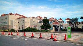 Okinawa Prefectural Peace Memorial Museum lizenzfreies stockbild