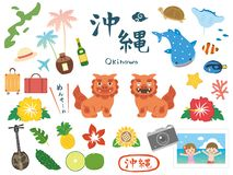 Okinawa set3 vector illustration