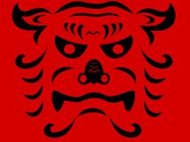 Okinawa Shisa. Is a traditional Ryukyuan decoration which is a cross between a lion and a dog, from Okinawa mythology introduced to Okinawa from China.  Shisa Royalty Free Stock Photos