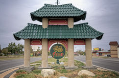 Oklahoma City Asian District. This is an image of the Asian District sign in Oklahoma city, on Classen Stock Photo
