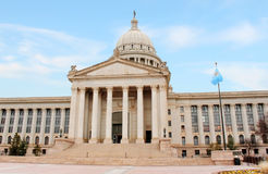 Oklahoma City capitol Stock Images