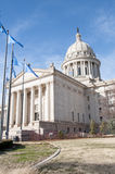 Oklahoma kapitał Obraz Royalty Free