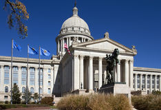 Oklahoma State Capitol Building Stock Photo