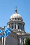 Oklahoma State Capitol Dome. Is located in Oklahoma City, Oklahoma, USA Stock Image