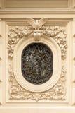 Okno dom muzyka Zdjęcia Royalty Free