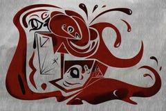 Oko gnuśny Sen - Cyfrowego Obraz royalty ilustracja