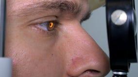 Oko wzroku próbna mapa Obrazy Stock