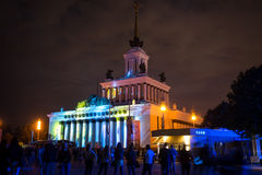 Okrąg Lekki festiwal 2015 ENEA (VDNH) Zdjęcia Stock