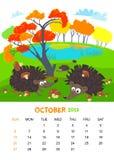 Oktober royaltyfri illustrationer
